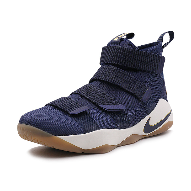 NIKE Original New Arrival Mens LEBRON SOLDIER XI EP Basketball Shoes  Breathable High Quality Comfortable For Men#897645 897647-in Basketball  Shoes from ...