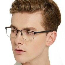 Myopia Spectacles Eyeglasses Frame Men Optical Glasse Frames Prescription Square Eyewear Progressive Glasses MARE AZZURO OC3102