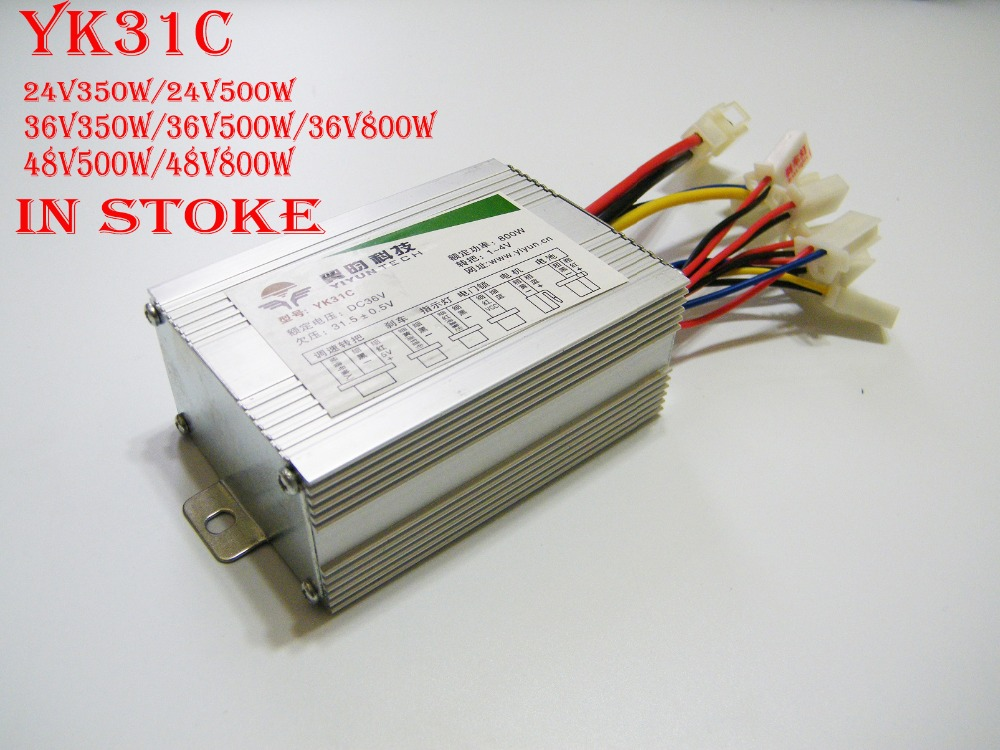 36V500W Brush Controller AND Thumb Throttle LED Power Display ...