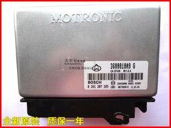 Silnik samochodowy komputer pokładowy 0261207185 3600010A9G