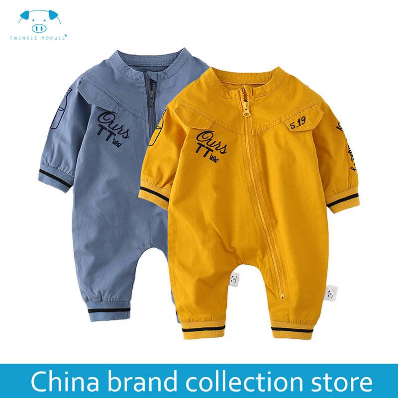 baby clothes Autumn newborn boy girl clothes set baby fashion infant baby brand products clothing bebe newborn romper MD170Q042 2017 hot newborn infant baby boy girl clothes love heart bodysuit romper pant hat 3pcs outfit autumn suit clothing set