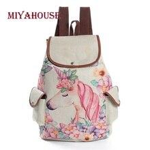 Miyahouse Unicorn מודפס נסיעות תיק נשים בד תרמיל באיכות גבוהה שרוך פשתן חומר המוצ ילה תרמיל