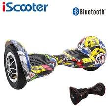 IScooter hoverboard дюймов 10 дюймов Bluetooth 2 колеса электрический скутер два умных колеса gyroscooter 10 »Скейтборд Доска с пультом дистанционного управления
