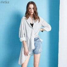 2019 SA10497C Artka 春の新女性不規則なシャツターンダウン襟ストライプフルスリーブカジュアルは、女性のファッションシャツ