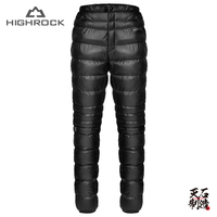 HIGHROCK зима Термальность гусиный пух брюки 700 заполнения Мощность легкие брюки Открытый Отдых Лыжный Спорт Для мужчин Для женщин брюки XS XXXL