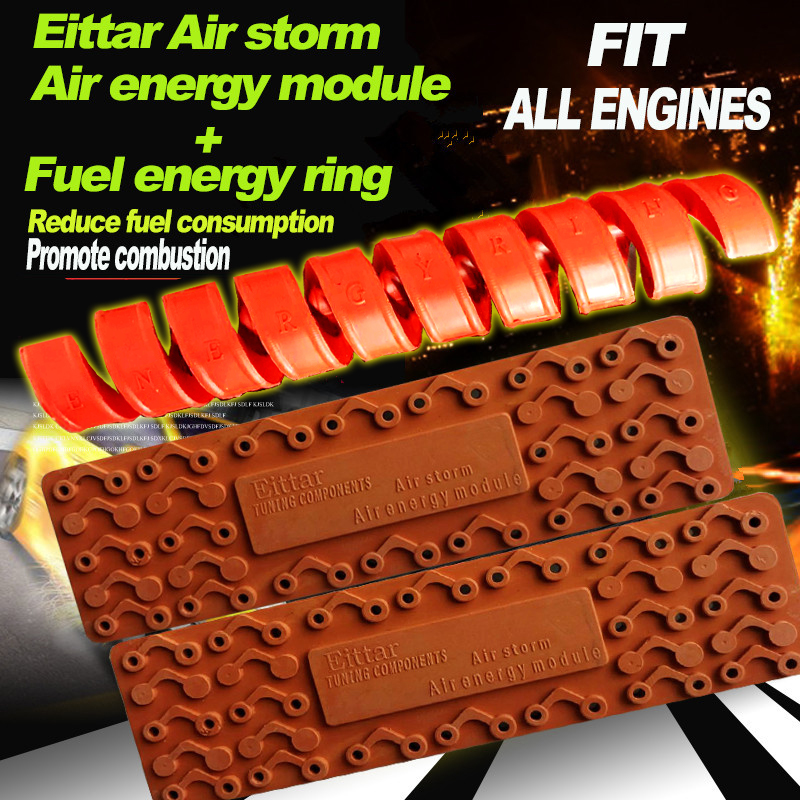 For Land Rover ALL 3 To 12 Cylinder Engine Air Energy Module Energy Ring Fuel Saving Reduce Carbon Car Styling Air Intake System