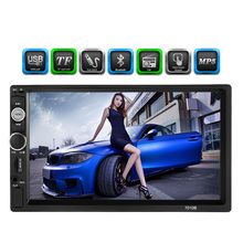 7 inch Universal 2 Din HD Bluetooth Car Radio MP5 Player Multimedia Radio Entertainment USB/TF FM Aux Input