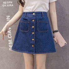 Summer Womens Women A-line Pencil Jeans Skirt Front Button High Waist Denim Pockets Skirt Fashion Linen Princess Skirts fashion cute infant baby girl button a line mini skirts button party slim princess pageant skirt
