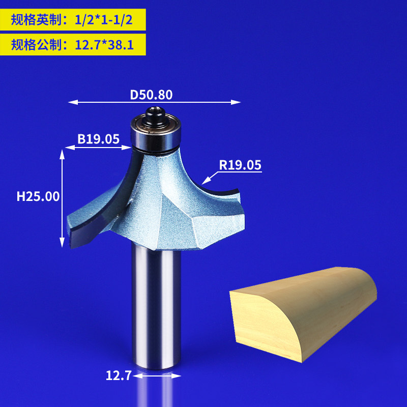 1pcs 1/2 SHK  Woodworking Tool Corner Round-Over Router Bit with bearing Cutting Radius Tools for Woodworking1/2*1-1/2 1pcs 6mm shk up