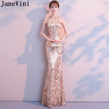 77f97e038a9a JaneVini Shiny Beaded Sheer Waist Wedding Party Gown Mermaid Sequined Long  Bridesmaid Dresses Arabic High Neck Formal Dress 2019