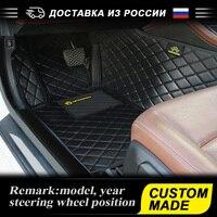 Waterproof 3D Car Floor Mat For Ford Focus 2005 2019 II III IV Automobiles Interior Accessories Leather Car Floor Mat 9 Color