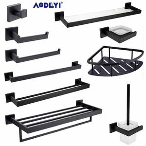 AODEYI Bathroom Hardware Set Black Robe Hook Towel Rail Rack Bar Shelf Paper Holder Toothbrush Holder Bathroom Accessories(China)