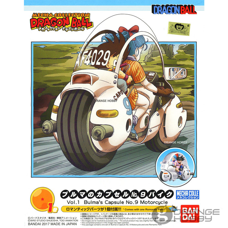 OHS Bandai Dragon Ball Mecha Collection Vol.1-Vol.7 Bulma's Motorcycle/Ox-King's Vehicle/others Assembly Plastic Model Kits