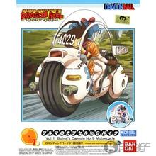 OHS Bandai Dragon Ball Mecha Collection Vol.1 Vol.7 Bulmas Motorcycle/Ox Kings Vehicle/others Assembly plastic Model Kits