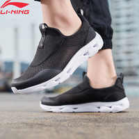 Li-Ning Men LN UPSTREAM Urban Leisure Shoes Breathable Light Weight LiNing li ning Sport Shoes Lifestyle Sneakers AGGP009 YXB297