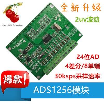Module ADS1256 ADS1256 Module AD ADC 24 bits carte d'acquisition de données d'acquisition ADC de haute précision