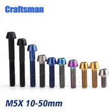 Титан Ti M5 x от 10 до 12 лет, 16, 18, 20, 25 30 35, 40 45 50 мм шестигранный ключ конусности головки болта для Велосипедный вынос руля стойка сиденья велосипед запчасти GR5