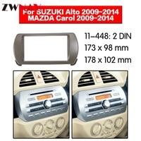 Car DVD Player frame For SUZUKI Alto 2009 2014 / MAZDA Carol 2009 2014 2DIN Auto AC Black LHD RHD Auto Radio Multimedia NAVI