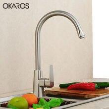Okaros Кухня кран Никель матовая латунь одной ручкой отверстие на бортике 360 градусов вращения сосуд Раковина Смеситель