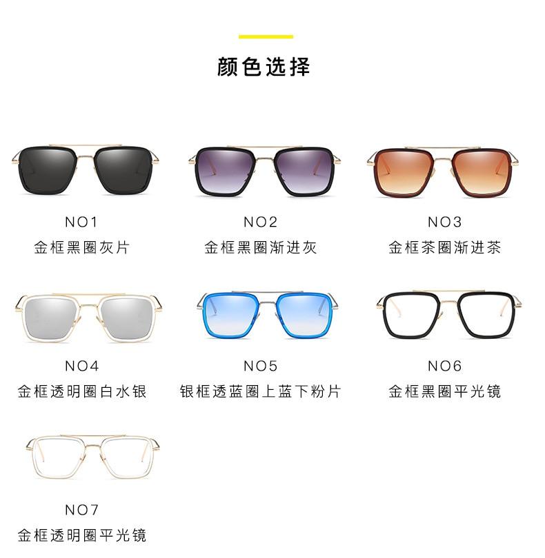 2018 New arrival Flight 006 Style Square Aviator Sunglasses Men Women Colorful Gradient Sun Glasses Oculos De Sol masculino in Women 39 s Sunglasses from Apparel Accessories