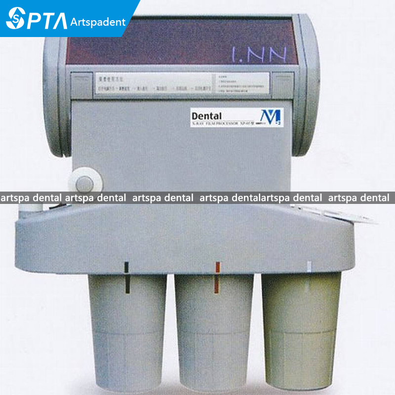 Зубные рентгеновская пленка процессора разработчик оборудования автоматический настенный