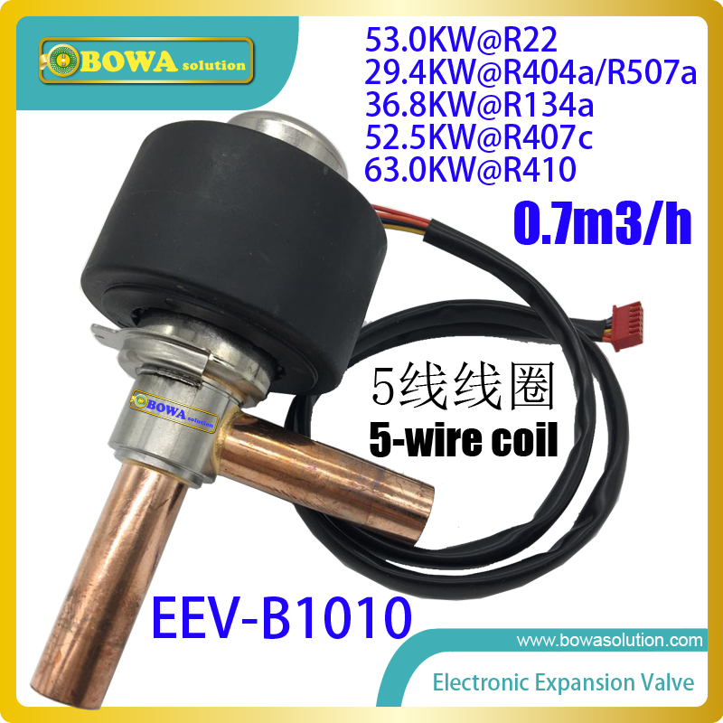 0.7m3/h EEV with 5 wire coil let expansion valve/ throttle valve selection and calculation become easy, quick and more precision 3 5kw electronic expansion valve eev suitable for kinds of small capacity equipment replace danfoss electronic expansion valve