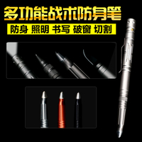 LAIX Metal Tactical Pen Self Defence Weapons Glass Breaker Knife Capacitive Touch Pens Flashlight Outdoor Camping