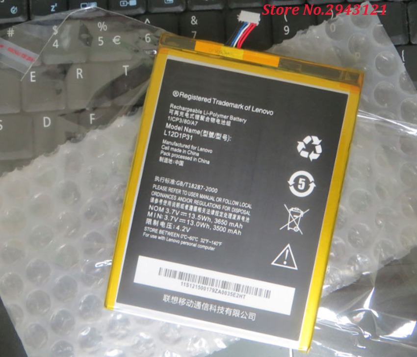 ♔ >> Fast delivery battery lenovo a1000 in Air Store