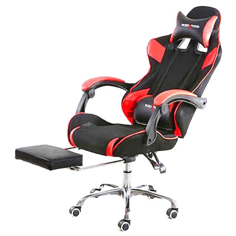 Гоночный сиденье E Игры Стул интернет офис лежащий стул с подставкой для ног сиденье России лежа бытовой черный нейлоновый офисный стул