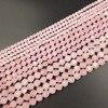 Lii Ji Natural Stone Rose Quartz Faceted Beads 5x6 7x8 8x10mm 39cm DIY Jewelry Making Bracelet