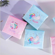 Paper Unicorn BXIYY 60-Pumping 3-Layers Soft-Pack Environmental-Protection Wedding-Decoration.7z