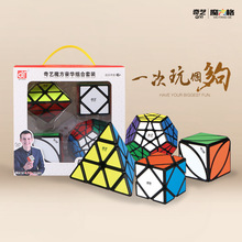Mofangge 4 Stks/set Qiyi Magico Cubes Set Gift Set 2x2x 2/3x3x 3/4x4x 4/5X5X5 Megaminxed Professionele Cubes Funny Kid Speelgoed