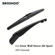 Рукоятка стеклоочистителя broshoo для great wall hover h6 sport