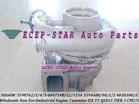 HX60W 3598762 3598763 3598764 3598765 4089298 Turbo для Cummins ISX T3 промышленного двигателя QSX QSX15 2002 фазы отходов закрытый CM570