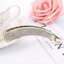 SHCXGQN 10cm Fish Hair Claw Clips Jewelry Banana Barrettes  Hairpins Accessories For Women Gifts Full Rhinestone