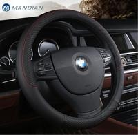 Standard Size Car   steering   wheel   cover   Four seasons universal 38cm embossing handles Summer breathable   steering   wheel   cover