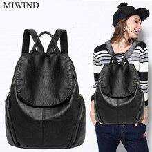 Бесплатная доставка miwind женщин овчины рюкзаки softback сумки Производитель сумка Повседневная мода рюкзаки девушки рюкзак WUB063