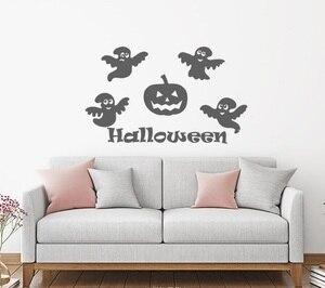 Image 1 - Cute pumpkin lantern Halloween vinyl wall sticker sticker baby room nursery window art decoration Halloween sticker mural WSJ12