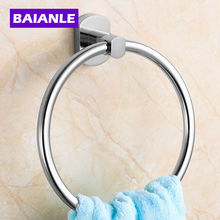 Free Shipping Towel Ring Copper Bathroom Accessories Products ,Towel Holder,Towel bar цена 2017