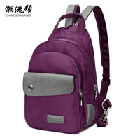 Fashion Upscale nylon oxford cloth Women Backpacks Travel School Bags female Feminina men Shoulders Bag Small Chest Back Packs