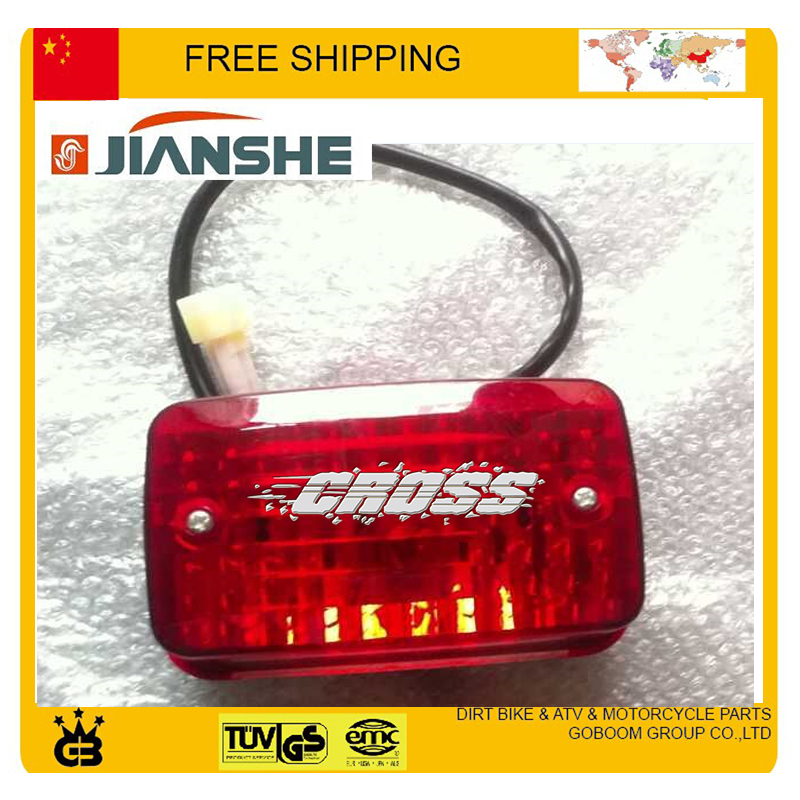 JIANSHE construction 400cc atv tail rear brake light quad accessories free shipping ангельские глазки 80 mm