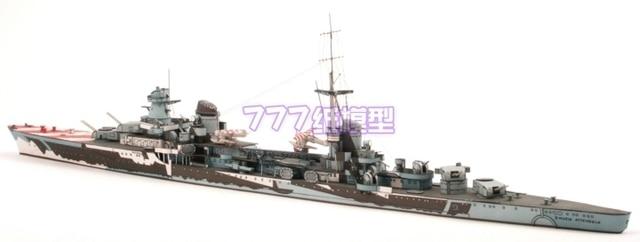 Paper model World War II Italy Paper Craft Mu Xiao. Atanduoluo Number corvettes