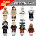 8PCS/lot PG8037 Star wars Luna Han solo enpo Jawa Embo Collection Building Blocks Baby toys Compatible with Lepin