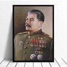 Stalin Portrait Wall...