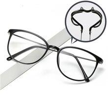 feb9071ec كبيرة نردي رقيقة إطار واضح عدسة نظارات مربع نظارات للنساء الرجال النظارات  إطارات ل وصفة طبية عدسة