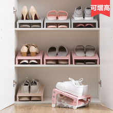 House double shoes storage stands household plastic simple  support shoes shelves save space  brackets shoe stands