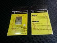 radiation anti single chip