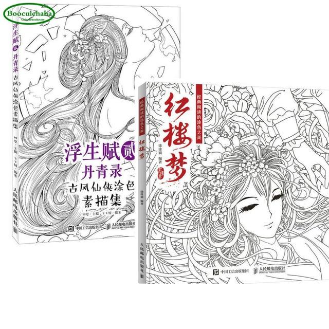 Buku Mewarnai Dewasa Anak Cina Kuno Kecantikan Gambar Garis Buku
