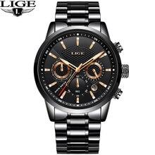 LIGE Men watch business Quartz LIGE9866