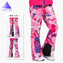 VECTOR Women Skiing Pants Waterproof Snow Trousers Outdoor Winter Sports Warm Snowboard Pants Female Winter Ski Pants HXF70016 цены онлайн
